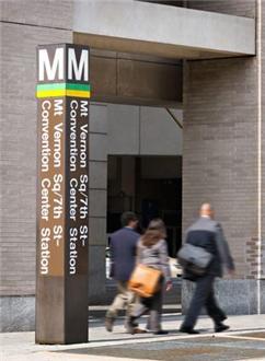 Metro Access!